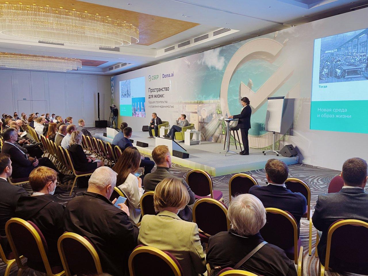В Самаре на конференции Сбера обсудили какими будут города в будущем