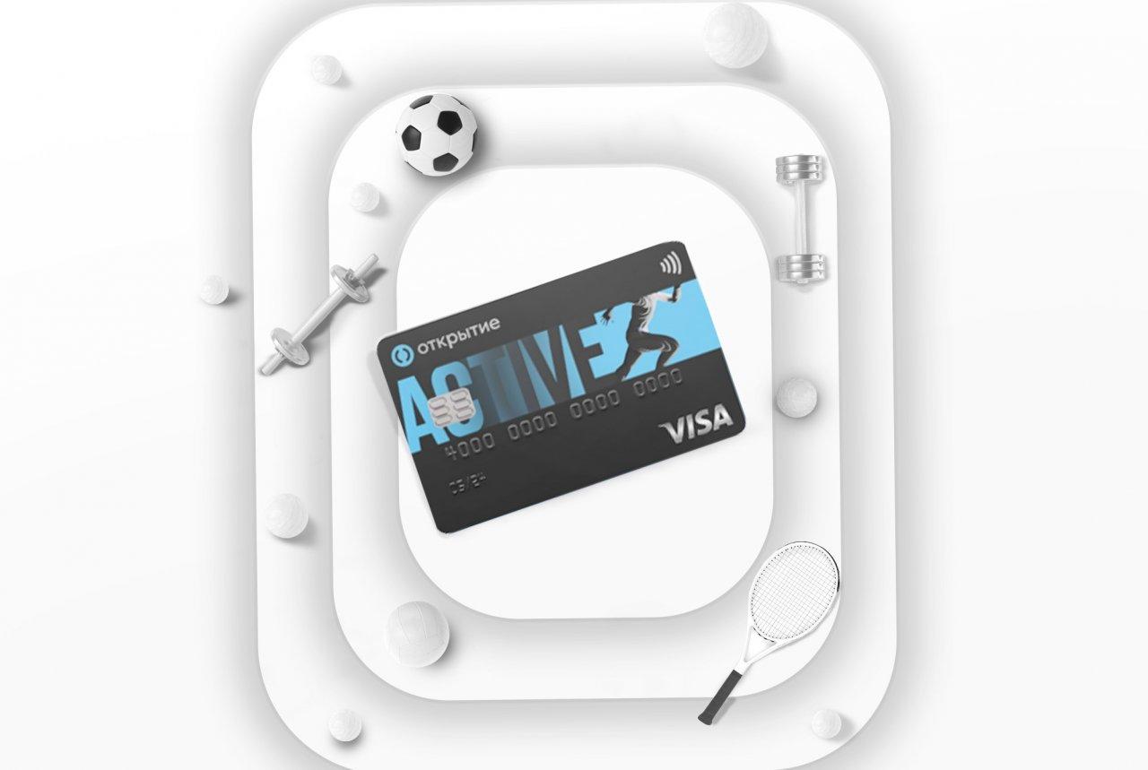 Банк «Открытие» запустил новую дебетовую карту Opencard Active