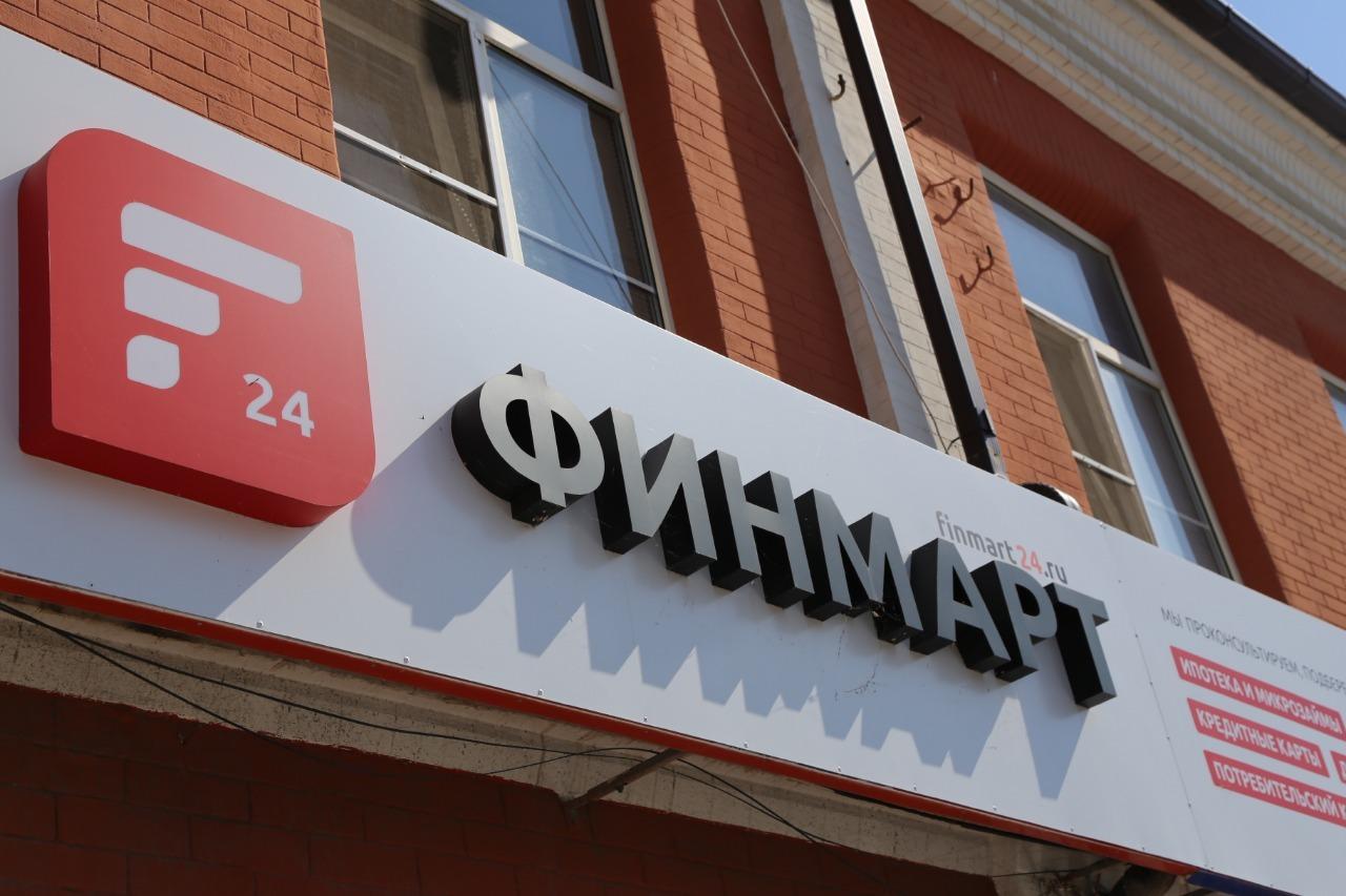 Кредиты в Астрахани – брать или нет?
