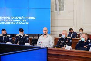 В Астрахани создают патриотический медиацентр