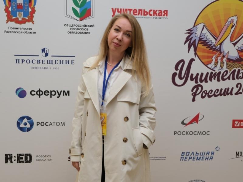 Астраханская учительница вошла в число 15 лучших в стране