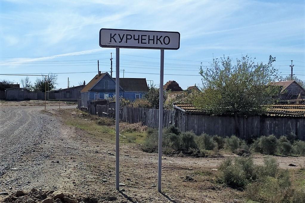 В Наримановском районе улучшается ситуация с водой